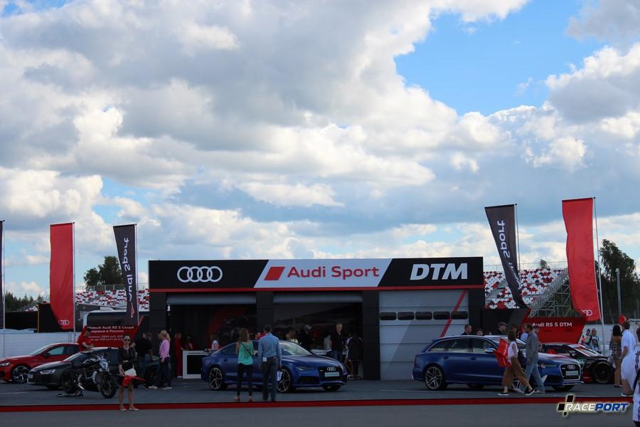 Самая скромная экспозиция была у фирмы Audi.
