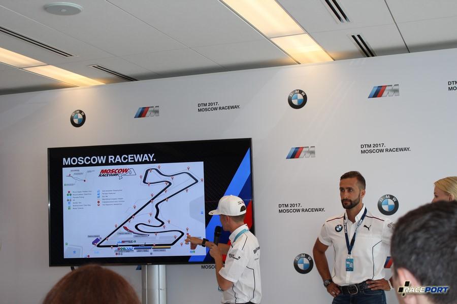 Конференция и розыгрыш призов на территории BMW