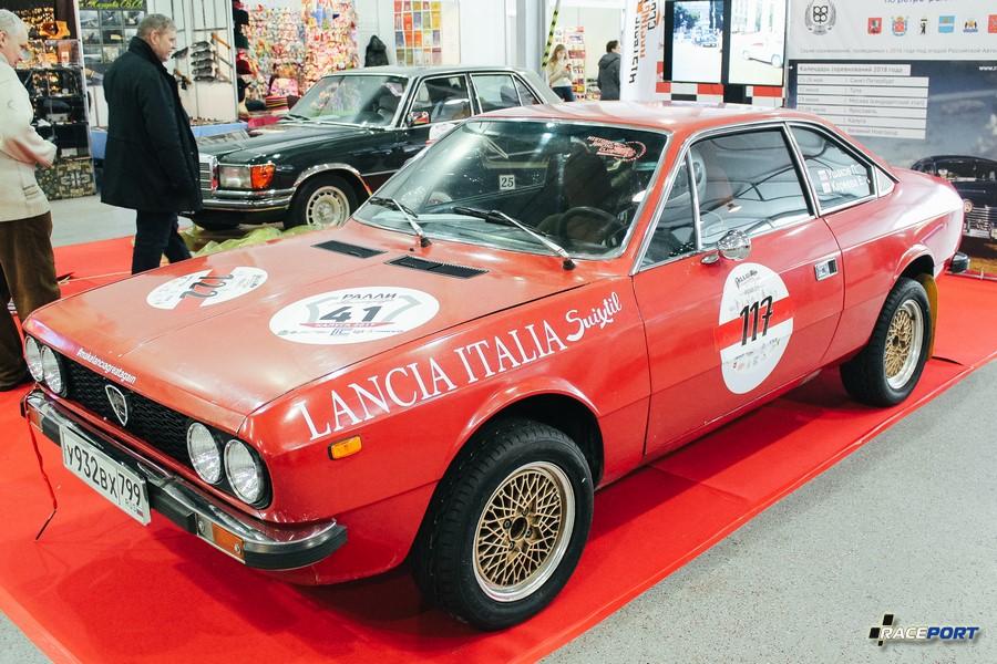 Lancia Beta Coupé 1975 г.в. участник исторических ралли