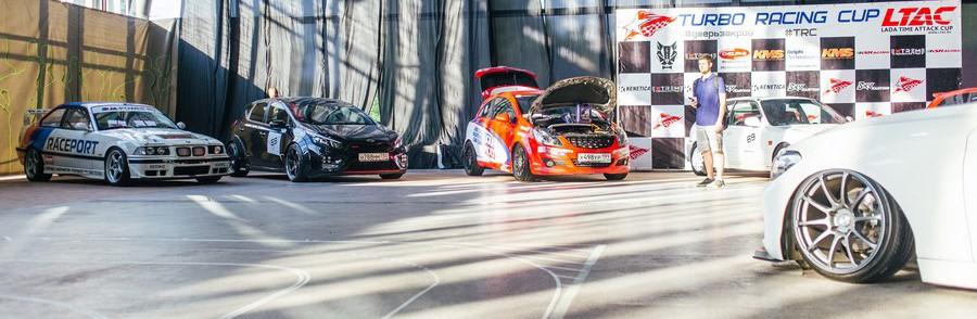 Стенд нового кольцевого чемпионата Turbo Racing Cup
