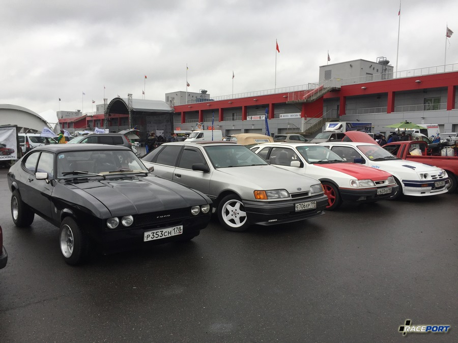Форды разных поколений