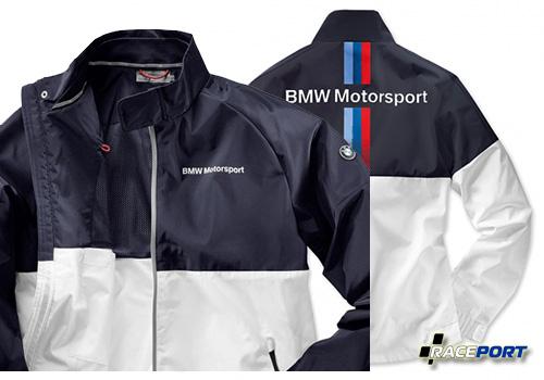Ветровка BMW Motorsport без капюшона