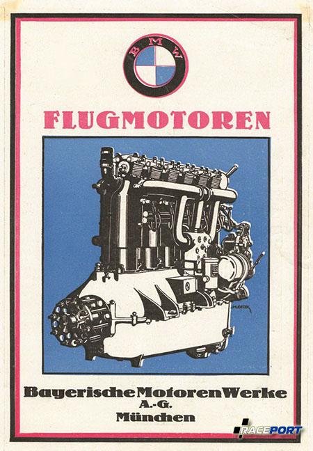 Рекламный плакат авиационных двигателей BMW , 1925