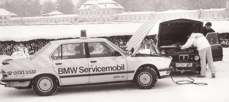 Автомобиль дорожной сервисной службы BMW