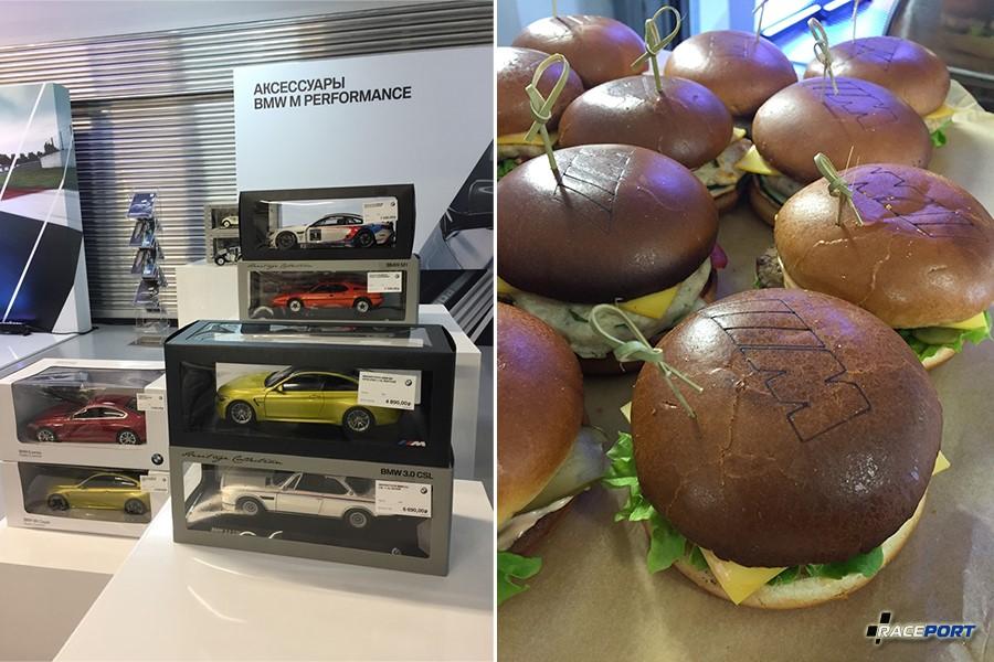 В шоуруме располагался магазин аксессуаров BMW и очень съедобный бар, вот с такими забавными гамбургерами ///M