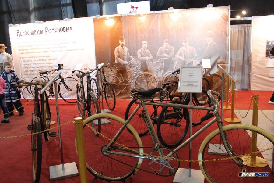 Велосипеды Романовых