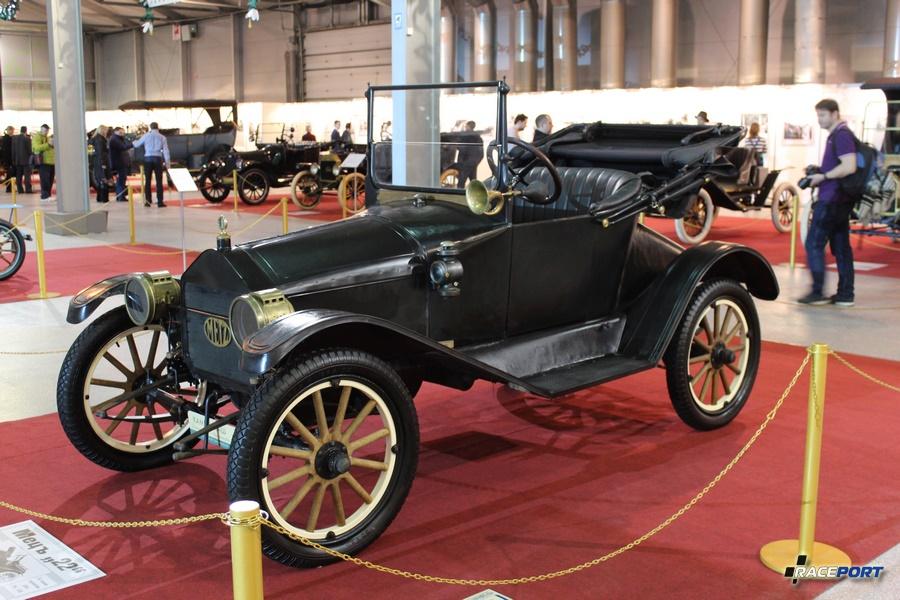 Metz Model 22, США 1914 г. 22 л.с. Общий вес 400 кг.