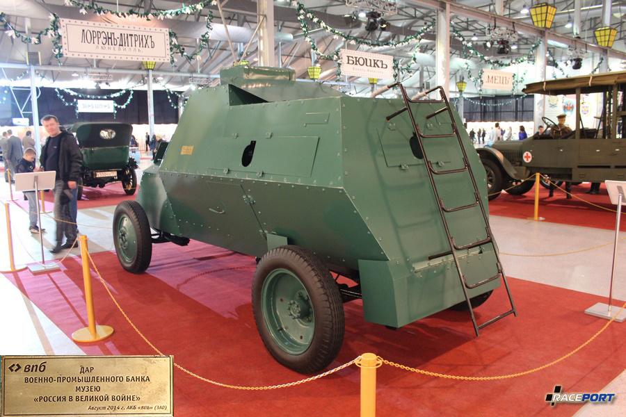 Бронеавтомобиль Кавказской туземной конной дивизии (др. название Дикая дивизия)