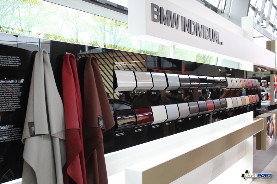 Выбор гаммы материалов для интерьера и экстерьера BMW Individual
