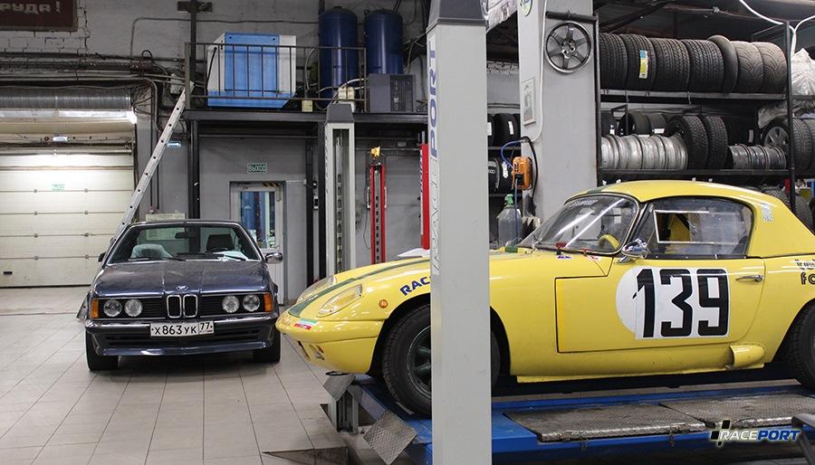 BMW E24 & Lotus Elan