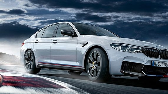 BMW M5 F90 M Performance комплект