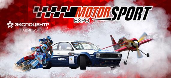 Motorsport Expo 2019