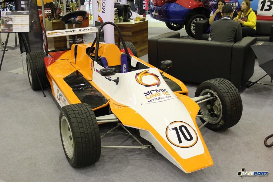 motorsport expo raceport