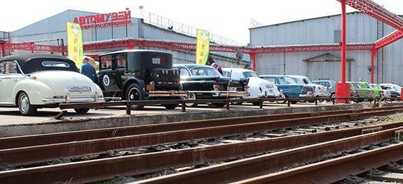 Ралли на классических автомобилях в выходные