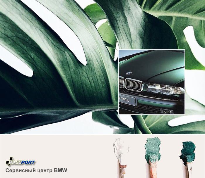 BMW 7er E38 Oxford green