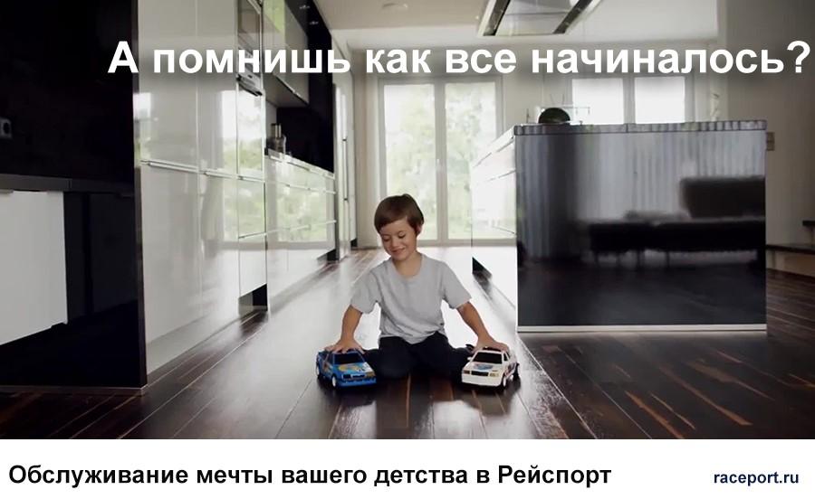 Ремонт БМВ