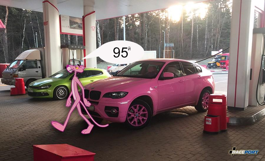 BMW X6 Pink Panther