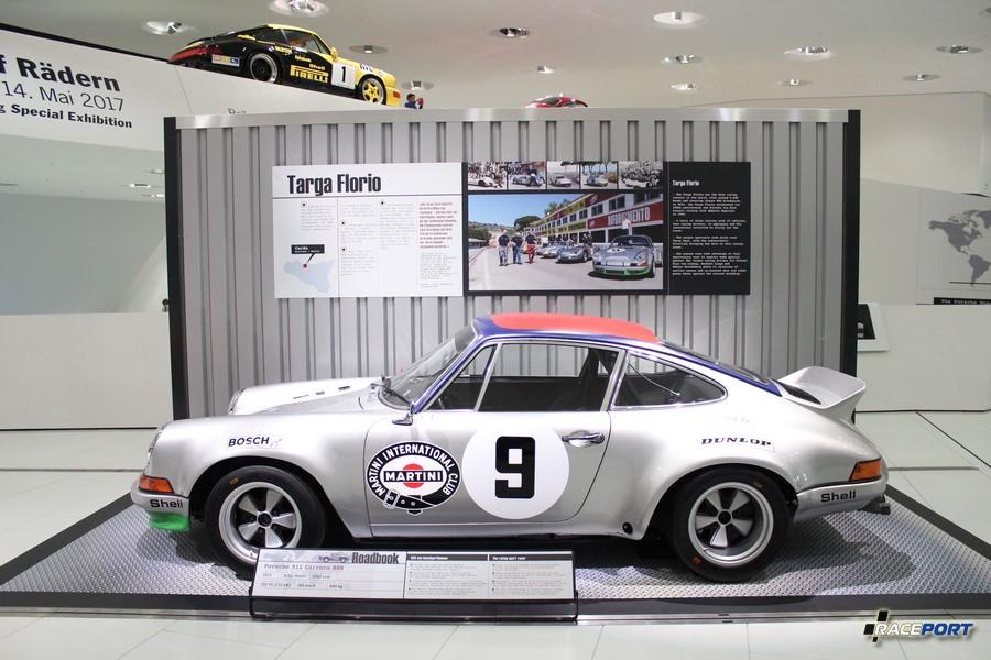 Porsche 911 Carrera RSR 1973 г. в. Двигатель оппозитный 6 цил., объем 2992 куб см, мощность 315 л. с., макс. скорость 280 км/ч, вес 940 кг
