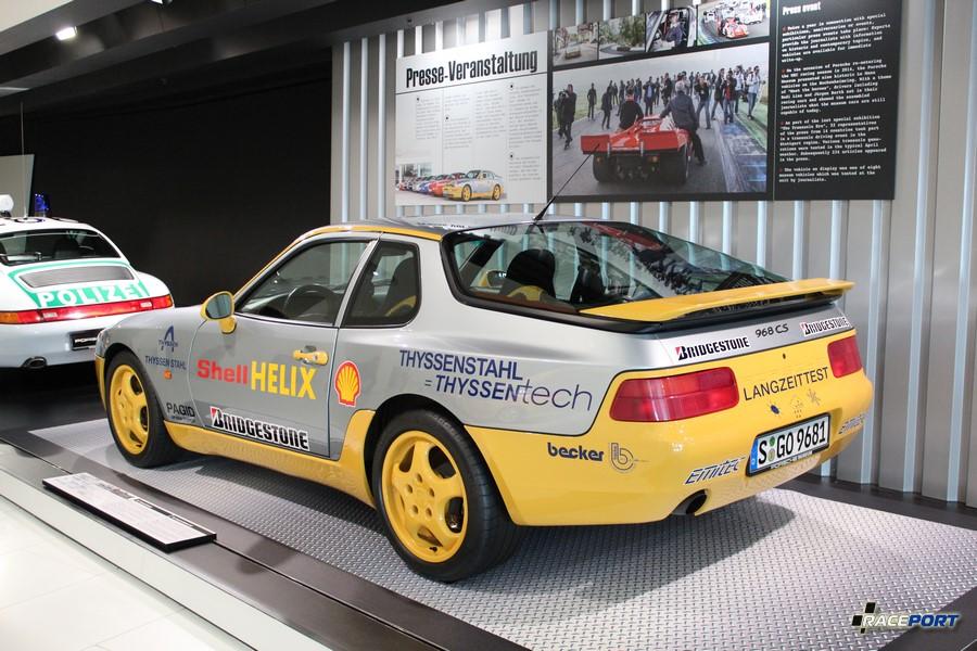 Porsche 968 CS 1994 г. в. Двигатель 4 цил., объем 2990 куб см, мощность 240 л. с., макс. скорость 252 км/ч, вес 1320 кг