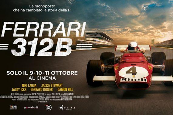 Скоро премьера фильма «Ferrari 312B»