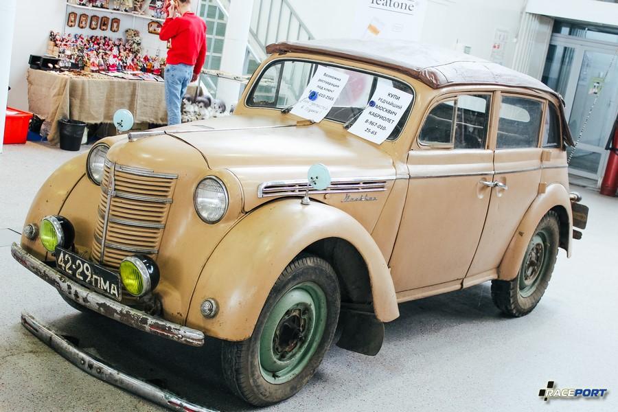 Как глосит информация на лобовом стекле это уникальный кабриолет Москвич
