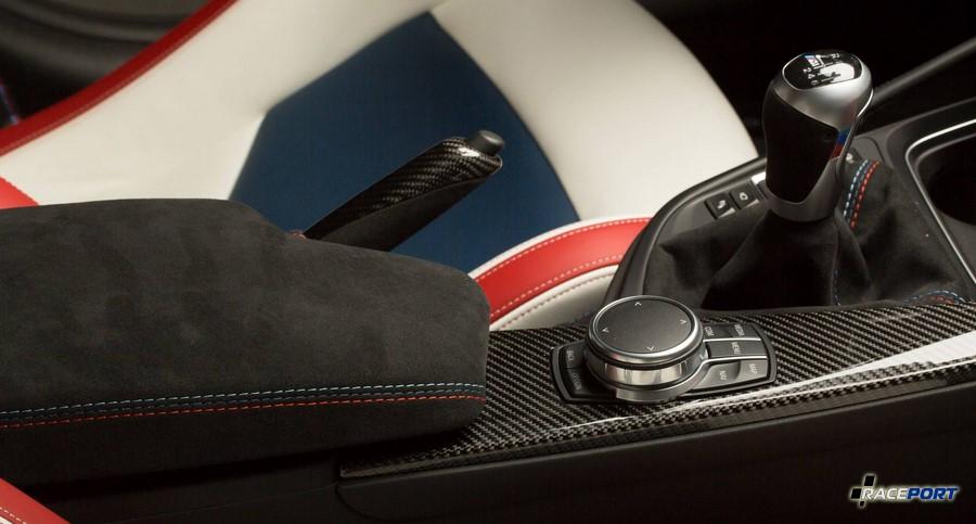 Рукоятка механической коробки передач