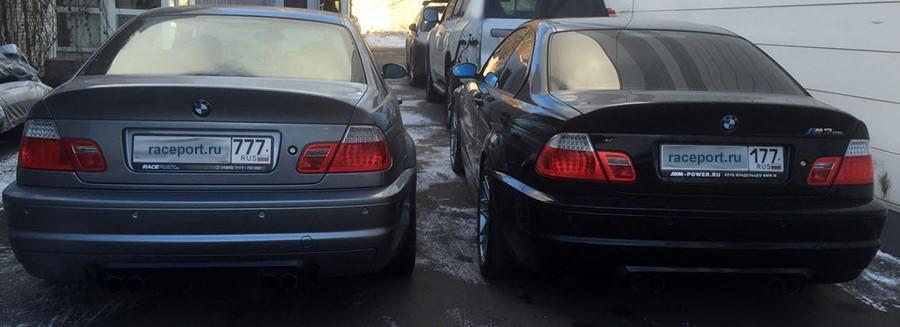 Серая и черная версия БМВ М3 ЦСЛ. На фото машины клиентов компании Рейспорт