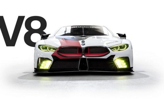 Премьера BMW M8 GTE