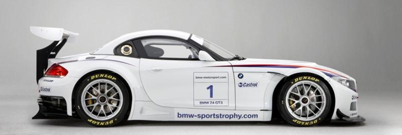 В таком виде завод БМВ презентовал гоночную версию BMW Z4 общественности