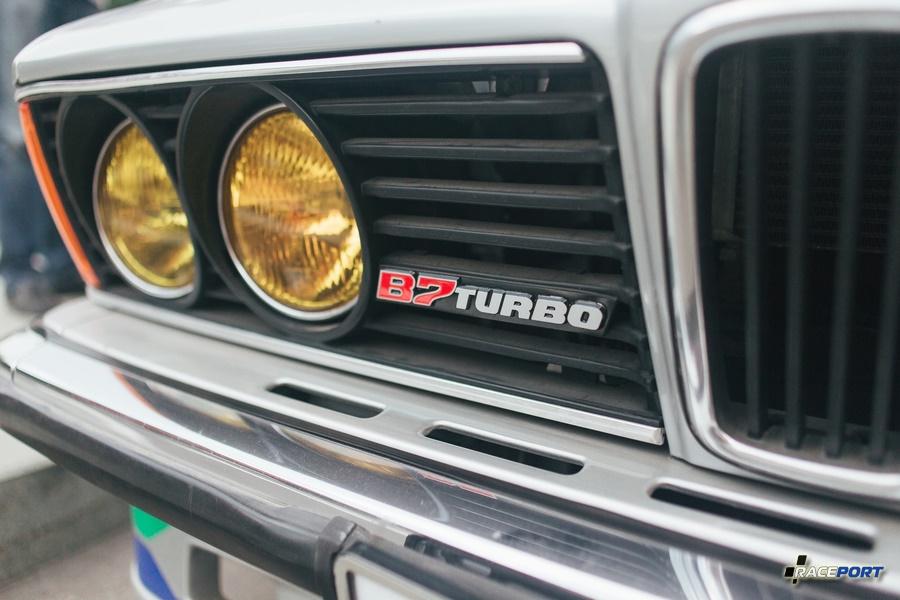 Alpina B7 Turbo Emblem