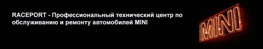 Мини Центр