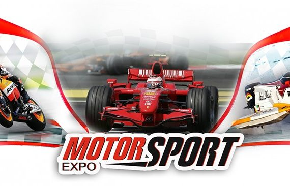 Фотографии с выставки Motorsport Expo 2017 Next