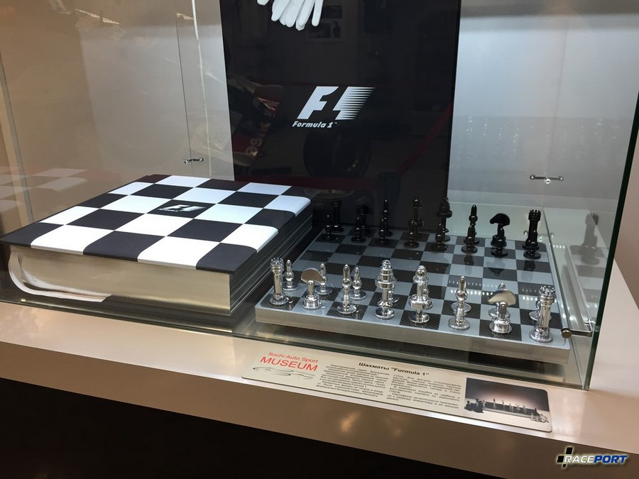 """Chess """"Formula 1"""""""