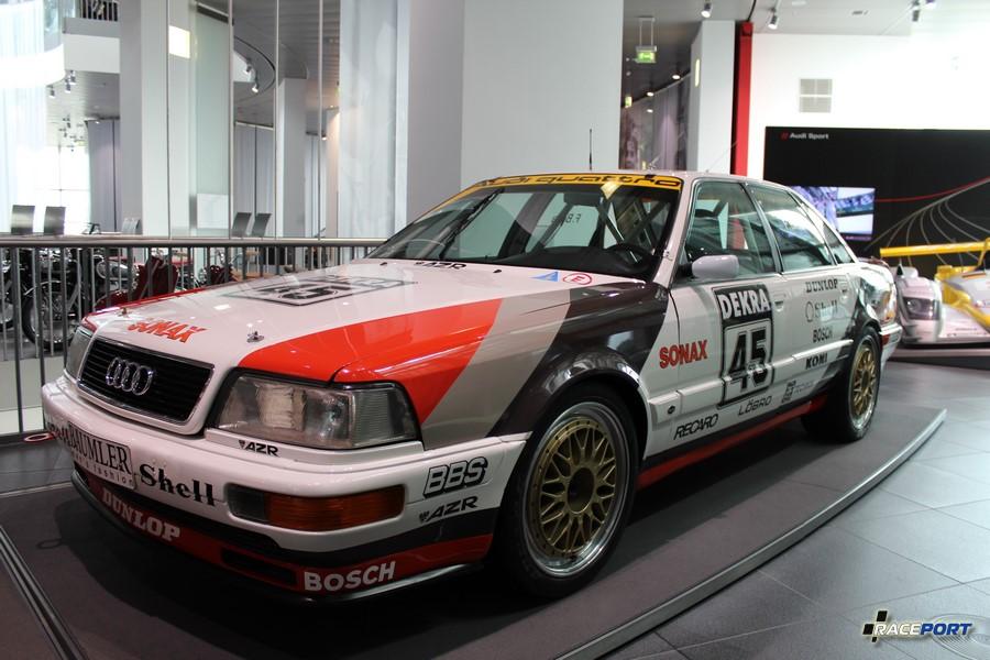 Audi V8 Race Edition