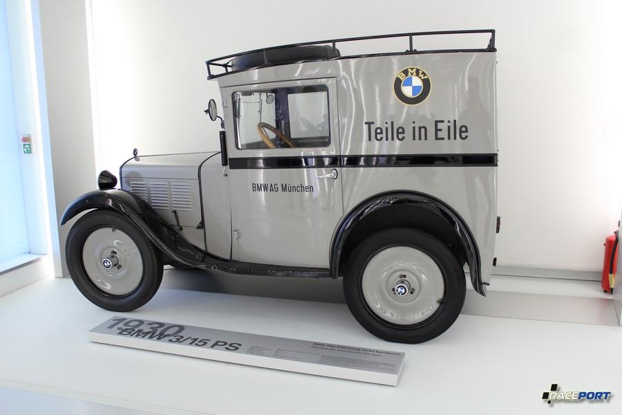 BMW Dixi 3/15 PS 1930 г. в.