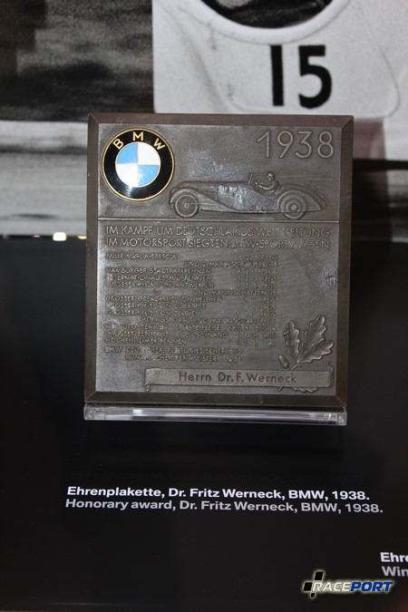 Почетная награда 1980го