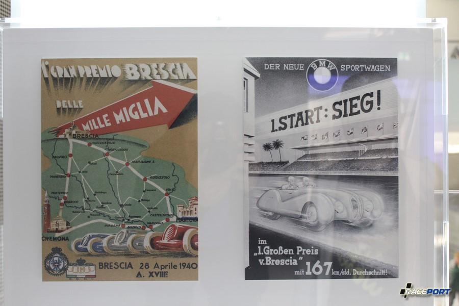 Довоенные постеры BMW.
