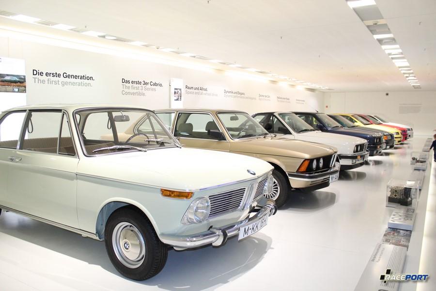 Зал BMW 3 серии