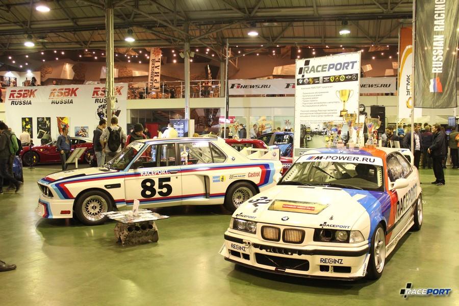 Стенд компании Raceport - BMW E28 CSL & BMW M3 E36
