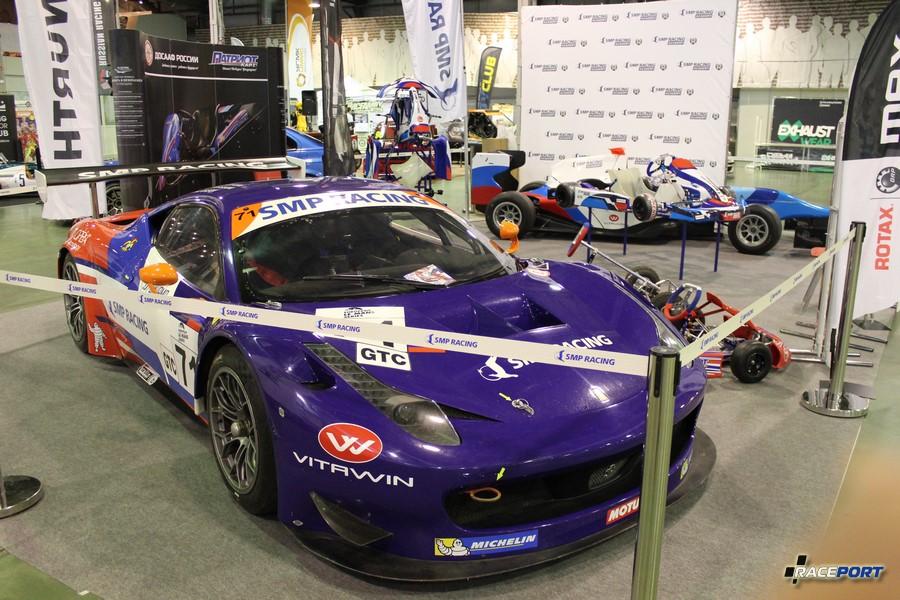 Ferrari racing version