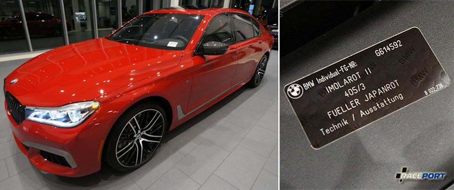 ImolaRed BMW M760Li USA