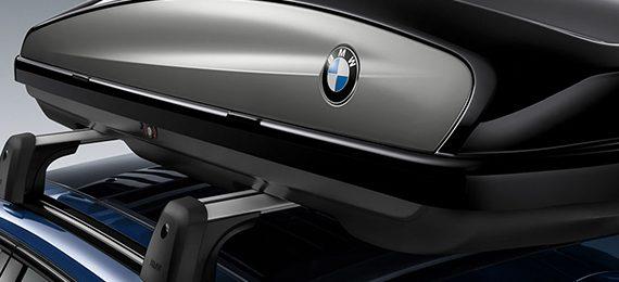 060 Багажник на крышу BMW Mini