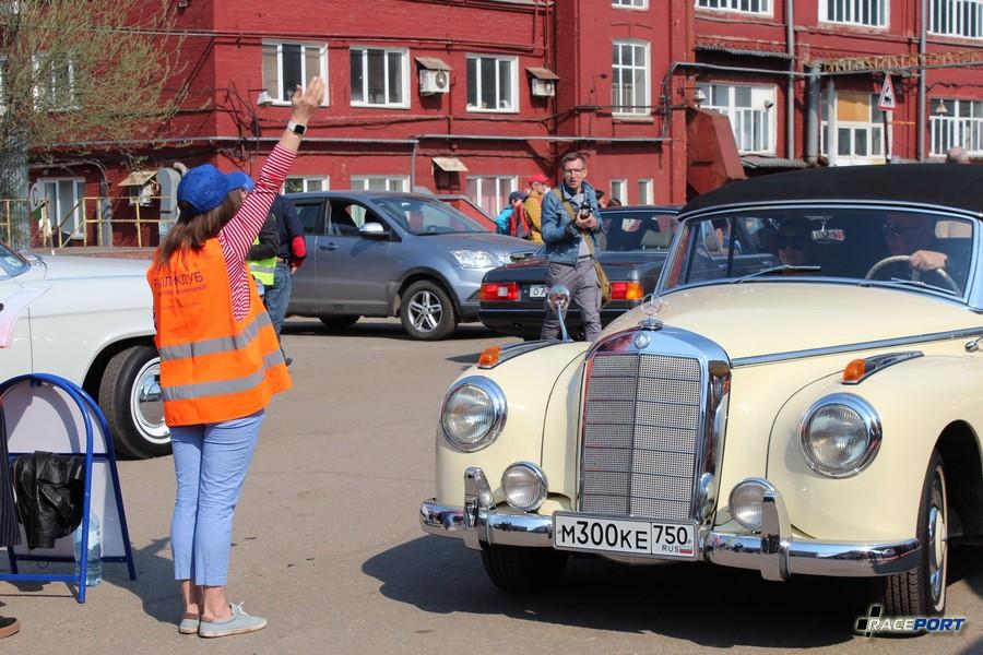 2019 РККА Ралли классических автомобилей