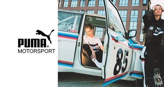 Batmobile Raceport и новая коллекция Puma Motorsport