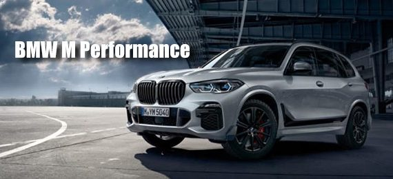 BMW M Performance X5 X6 X5M X6M (G05 G06)