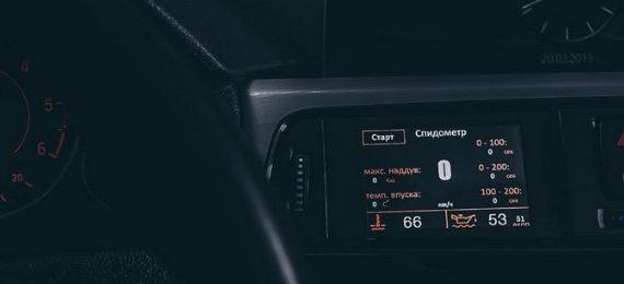 Расширенный борт компьютер для вашего BMW