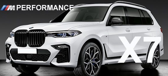 BMW M Performance X7 (G07)