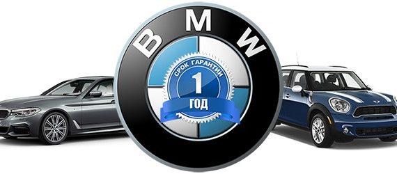 Гарантия на запасные части BMW и MINI в Рейспорт теперь 1 год.