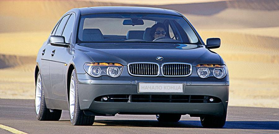BMW 7er E66 E67