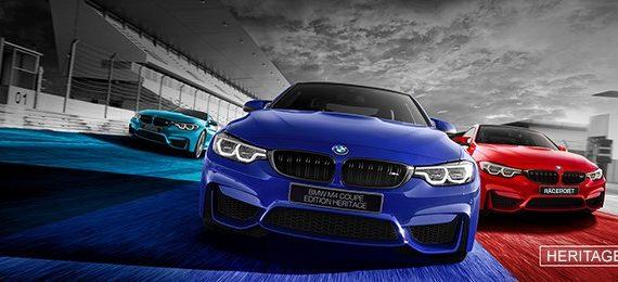 Начало продаж лимитированных BMW M4 Edition ///M Нeritage